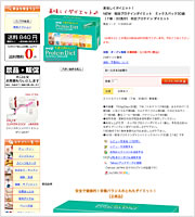 http://store.shopping.yahoo.co.jp/brain8/t16055-bf.html